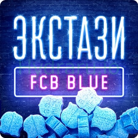 product__ FCB Blue 250mg.jpg
