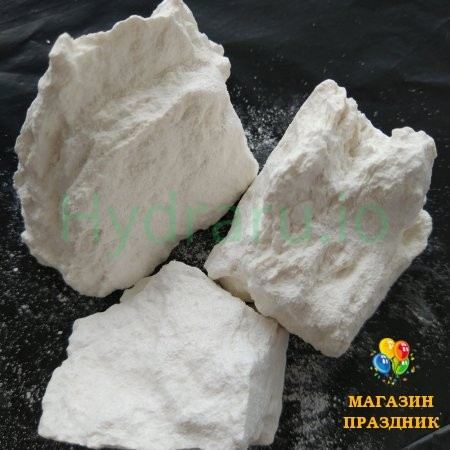product_BOLIVIA - COCAINE  КОКАИН  КОКС .jpg